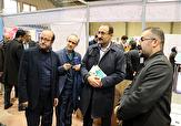 باشگاه خبرنگاران -نمایشگاه دستاوردهای پژوهشی حوزه گردشگری اردبیل آغاز به کار کرد
