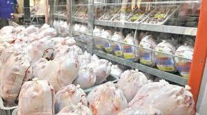 روز/روند کاهشی قیمت جوجه یکروزه در بازار/ قیمت مرغ به ۱۲ هزار و ۲۰۰ تومان رسید