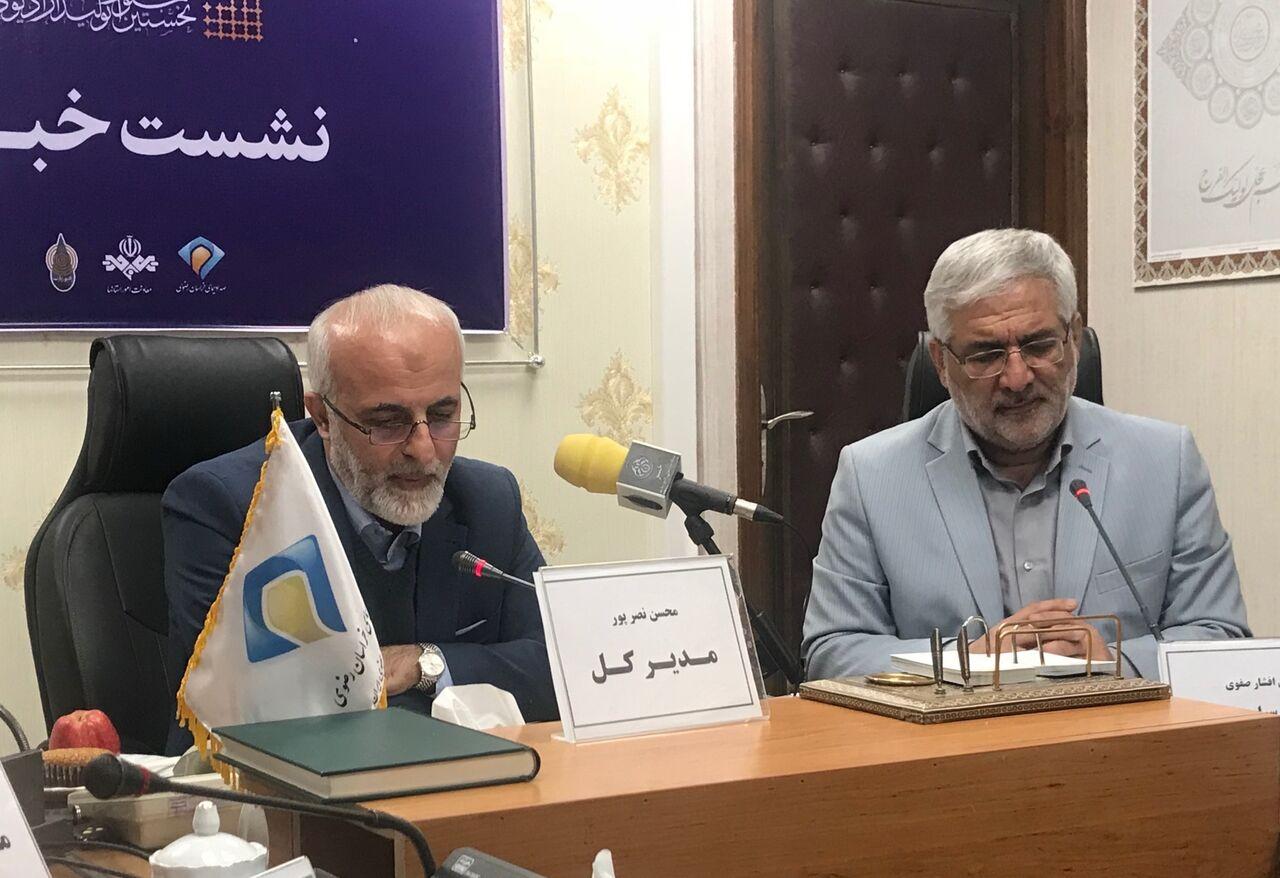 مشهد میزبان جشنواره ملی تولیدات رادیو زیارت