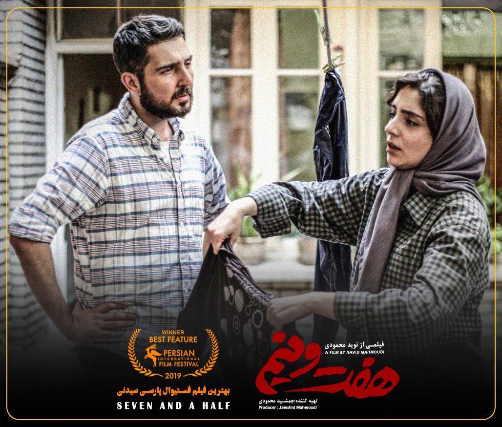 جایزه بهترین فیلم جشنواره سیدنی به برادران محمودی رسید