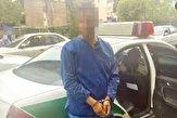 باشگاه خبرنگاران -سرقت از گردشگران خارجی در پشت نقاب پلیس