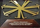باشگاه خبرنگاران -اعطای جایزه ویژه بینالمللی به هنرمند صنایعدستی گلستان