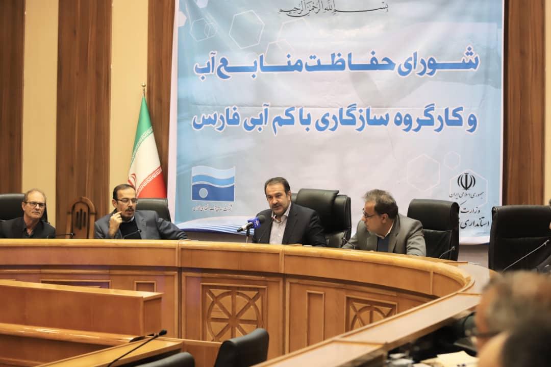 عملکرد فارس در پر کردن چاههای غیر مجاز قابل دفاع است