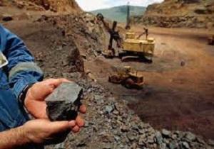 سرمایه گذاری ۴۸ میلیلارد ریالی در ۸ ماهه سال جاری در بخش معدن