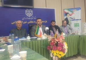 نگاهی گذرا به مهمترین رویدادهای یکشنبه ۱۷ آذرماه در مازندران