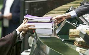بودجه همچنان بوی نفت میدهد!/ لایحه بودجه سال ۹۹ تا چه حد سفره معیشت مردم را رنگین میکند؟