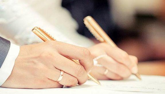 کاهش ۱۱ درصدی ازدواجها در استان همدان