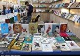 باشگاه خبرنگاران -۶۰ هزار عنوان کتاب در نمایشگاه سمنان ارائه میشود