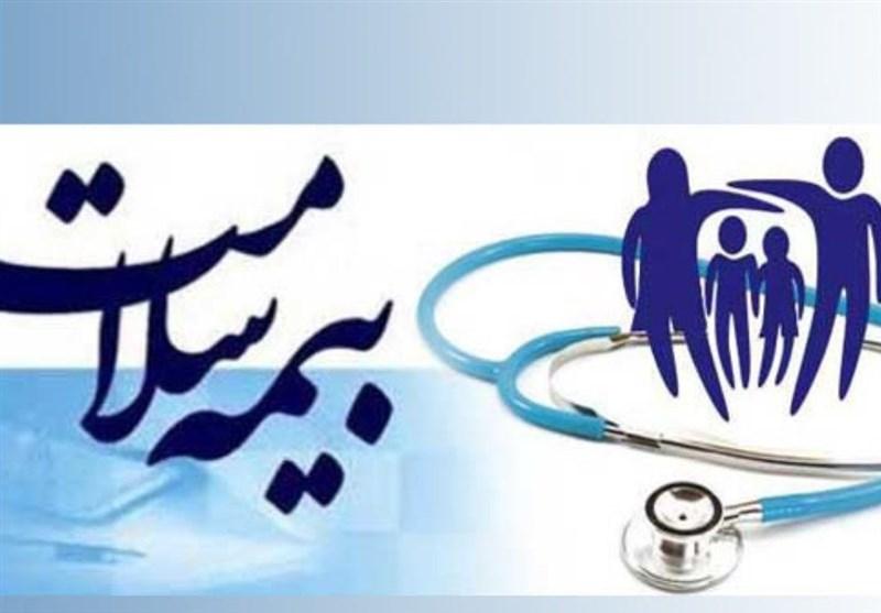 ۹۷ درصد مردم استان همدان بیمه درمانی دارند