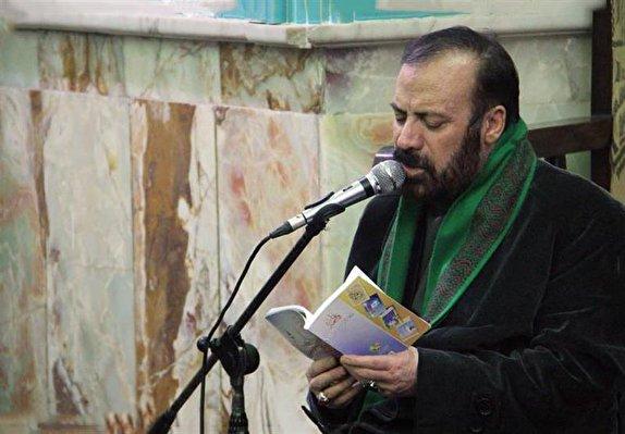 مناجاتخوان سحرهای ماه رمضان درگذشت