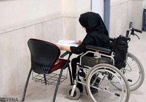 اشتغالزایی برای ۴۰ نفر از معلولان همدانی