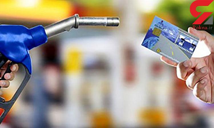 گدایی بنزین در پمپ بنزینهای نزدیک به شهر