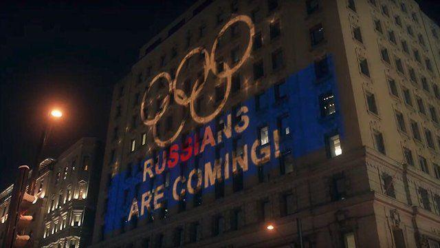 روسیه جام جهانی و المپیک را از دست داد