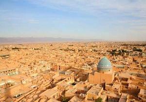 مزایده دو خانه تاریخی در یزد