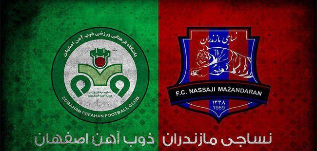 لحظه به لحظه با دیدارهای هفته چهاردهم لیگ برتر فوتبال ایران