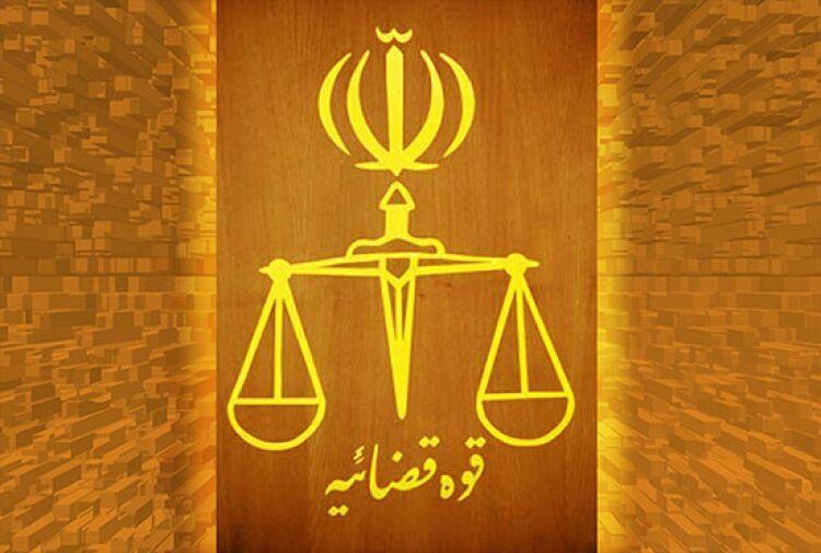دومین فراخوان انتخاب و انتقال ۱۰۰ قاضی مجرب به شهر تهران