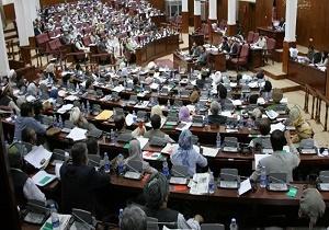 تاکید مجلس افغانستان بر اعلام هرچه سریعتر نتایج انتخابات