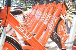ماجرای عجیب غیب شدن دوچرخههای بیدود و سرنوشت نامعلوم پول شهروندان