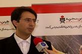 باشگاه خبرنگاران -سینما حقیقت برای اولین بار در اصفهان