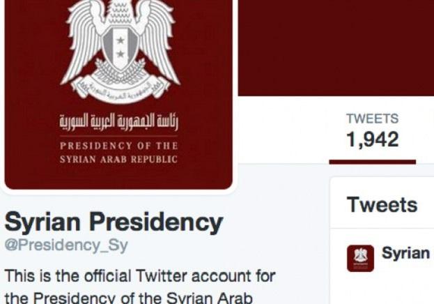 توییتر صفحه شخصی رئیسجمهور سوریه را مسدود کرد