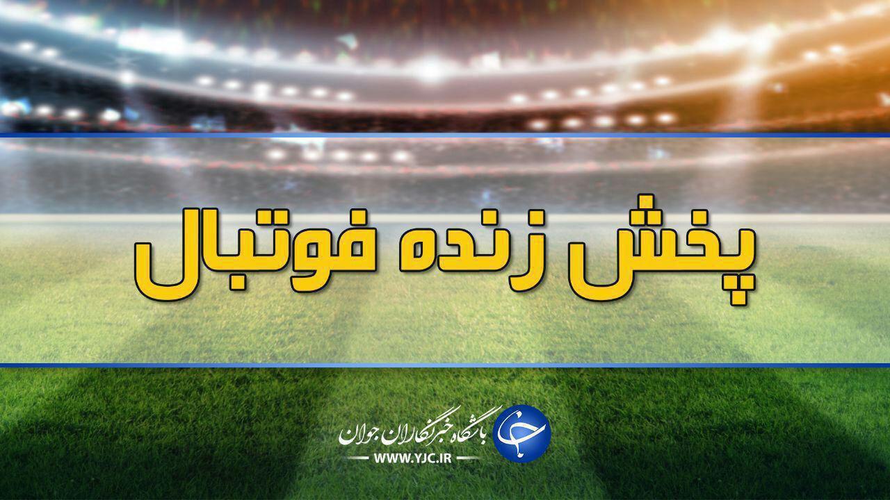 پخش زنده دیدارهای هفته چهاردهم لیگ برتر فوتبال ایران