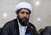 باشگاه خبرنگاران - امر به معروف و نهی از منکر عزم جهادی میطلبد