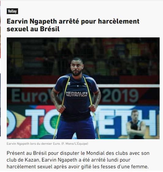 ستاره فرانسوی والیبال دستگیر شد