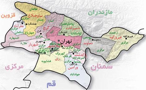 جزئیات طرح تشکیل استان تهران جنوبی