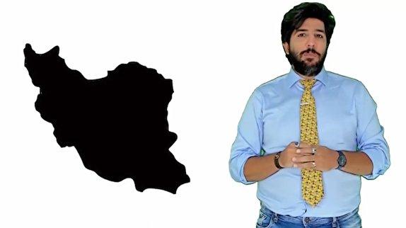 باشگاه خبرنگاران -چه کسانی «حس بدبختی» و «ناباوری» را برای ایرانیان میخواهند؟ + فیلم
