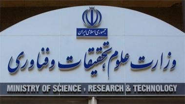 نارضایتی از میزان بودجه در نظر گرفته شده در وزارت علوم
