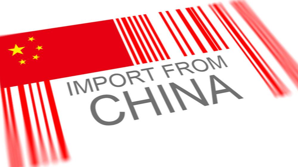 ایران؛ دروازه بزرگی برای صادرات کالاهای چینی به جهان است