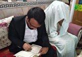 باشگاه خبرنگاران -آغاز زندگی مشترک یک زوج در منزل پدری شهید علی اسماعیلپور + فیلم