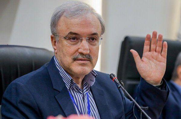 باشگاه خبرنگاران -رشد ۱۵ درصدی بودجه وزارت بهداشت در سال ۹۹
