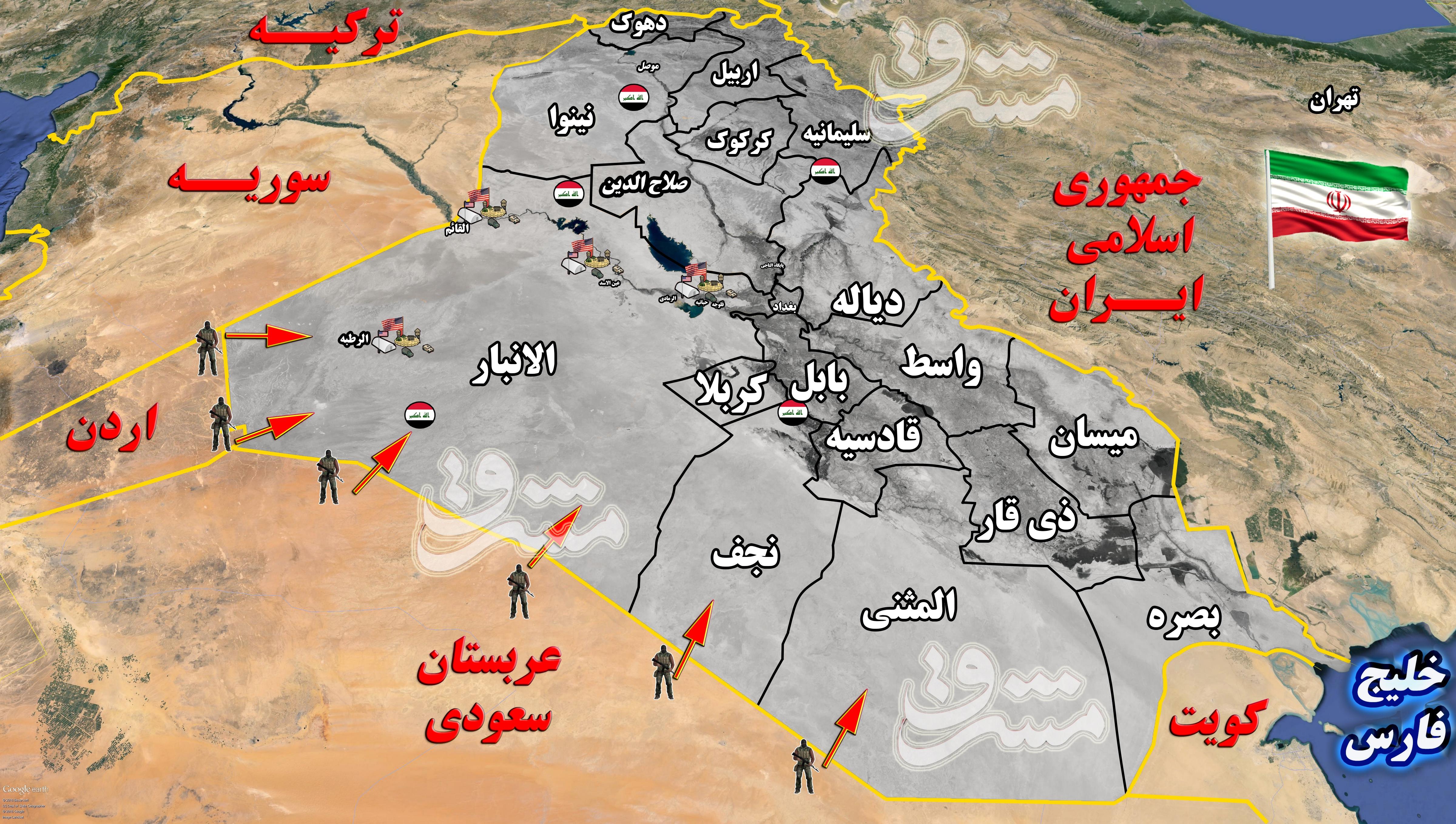 پیدا و پنهان تدارک جنگی خانمان برانداز برای عراق توسط آمریکا