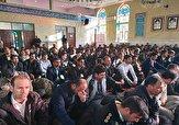باشگاه خبرنگاران -مسابقات قران کریم درفرماندهی انتظامی سیستان وبلوچستان برگزارشد