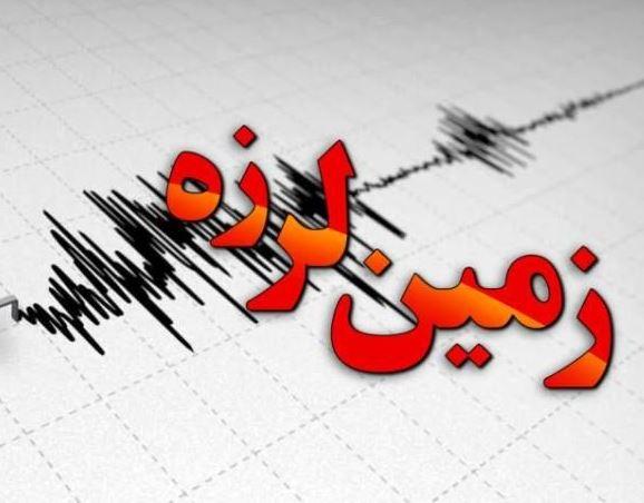 نصب ۱۳ دستگاه شتاب نگار آنلاین زلزله در گیلان
