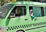 باشگاه خبرنگاران -تمدید مهلت ثبت نام رانندگان سرویسهای مدارس در سامانه سپند