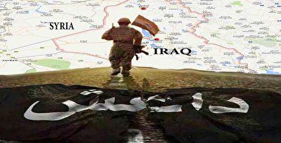 سومین سالروز آزادسازی عراق از چنگ داعش + فیلم