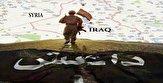 باشگاه خبرنگاران -سومین سالروز آزادسازی عراق از چنگ داعش + فیلم