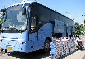 محموله قاچاق از اتوبوس مسافربری کشف شد