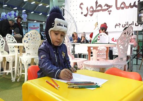 نمایشگاه کودک و خانواده در اردبیل گشایش یافت
