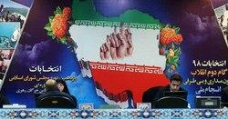 ۴۱ داوطلب، متقاضی شرکت در انتخابات از حوزه انتخابیه فریمان و سرخس