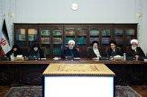 باشگاه خبرنگاران -روسای جدید هفت دانشگاه انتخاب شدند