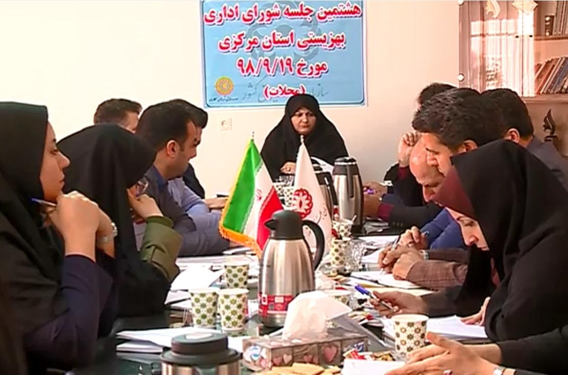 جذب۱۰ میلیارد تومان اعتبار تسهیلات اشتغالزایی مددجویان بهزیستی استان مرکزی