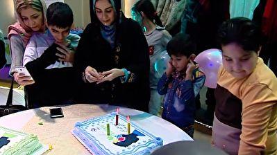 جشن تولدی خاص در انجمن اوتیسم ایران + فیلم