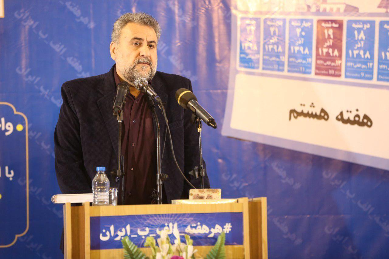 پشتوانه ایران ملت همیشه در صحنه است