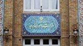 باشگاه خبرنگاران -اتباع ایرانی از سفر به آمریکا بپرهیزند