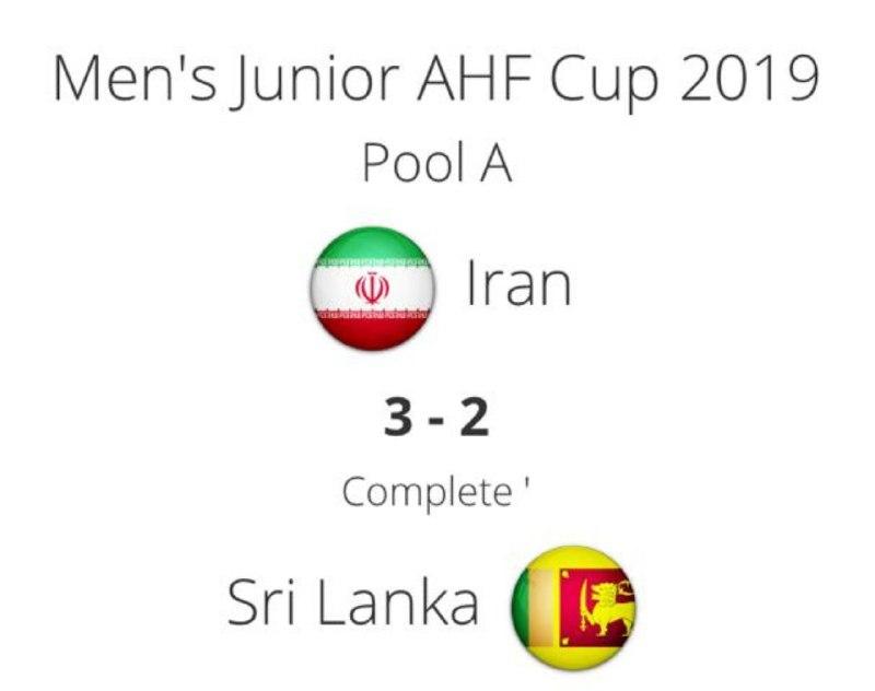 ایران ۳ - سریلانکا ۲ / پیروزی ارزشمند تیم ملی هاکی روی چمن امید ایران در آسیا
