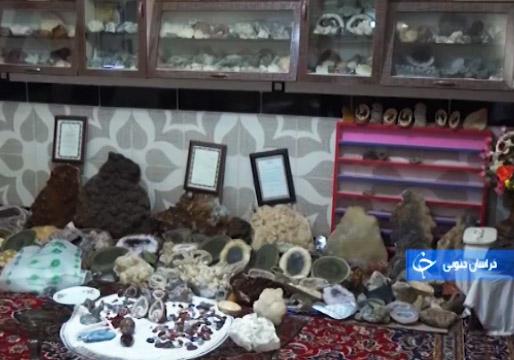 بهره برداری از بزرگترین موزه مردم شناسی شرق اصفهان تا تلاش مسئولان برای آجر کردن نان جوانان گوهرتراش! + فیلم