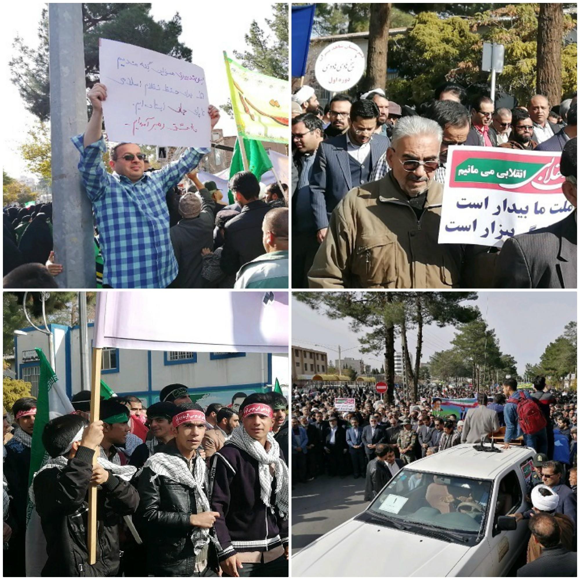 دفاع مردم از نظام جمهوری اسلامی + تصاویر